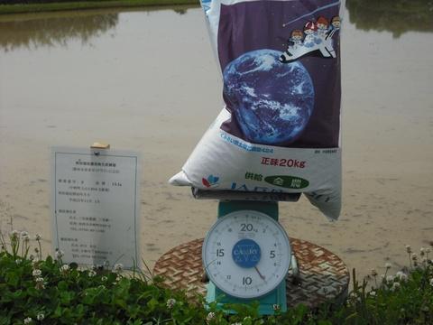 元肥施肥前の計量(26.6.1)JPG.JPG