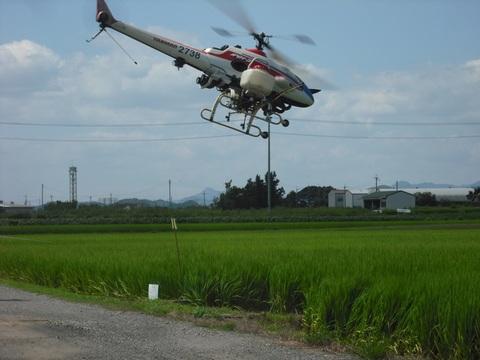 無人ヘリによる基幹防除(27.8.23)JPG.JPG